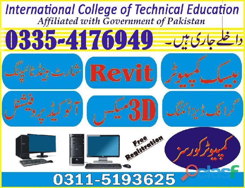 Autocad revit 3d training course in bagh muzaffarabad
