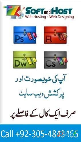 Web design lahore / seo pakistan/web development
