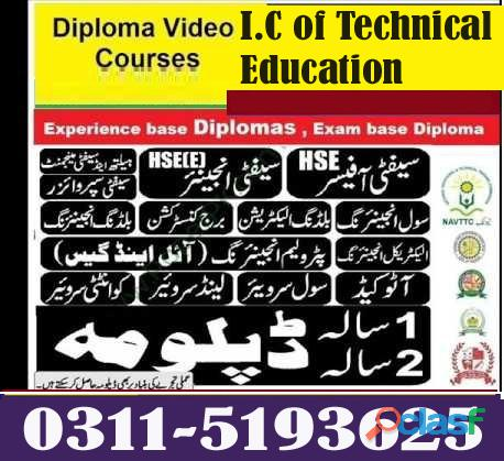 Chef and Cooking Experienced Based Diploma Course in Gujarkhan Kahuta 5