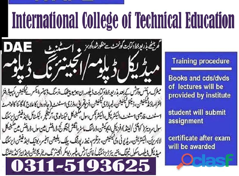 Chef and Cooking Experienced Based Diploma Course in Gujarkhan Kahuta 6