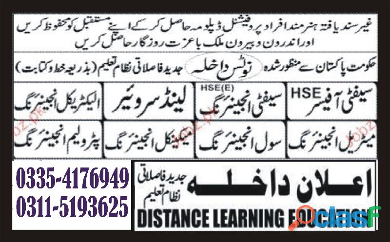 Chef and Cooking Experienced Based Diploma Course in Gujarkhan Kahuta 3