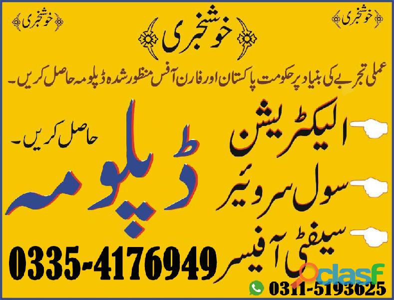 EFI Auto Electrician Experience based Diploma Course In Rawalpindi murree road 7