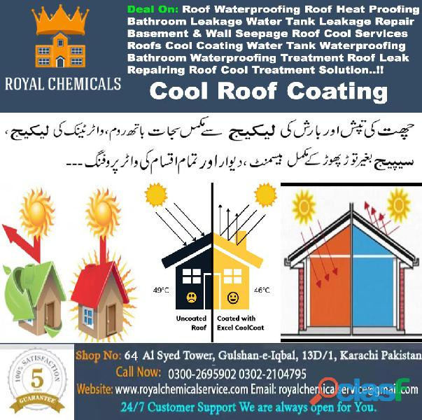 roof cool services 2
