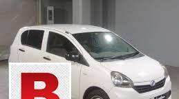 Daihatsu Mira 2015 Get On Easy Monthly Installmen