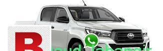 Toyota Hilux Hasal krain ab bht hi asan mahna iqsaad pey