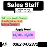 Call working, lahore