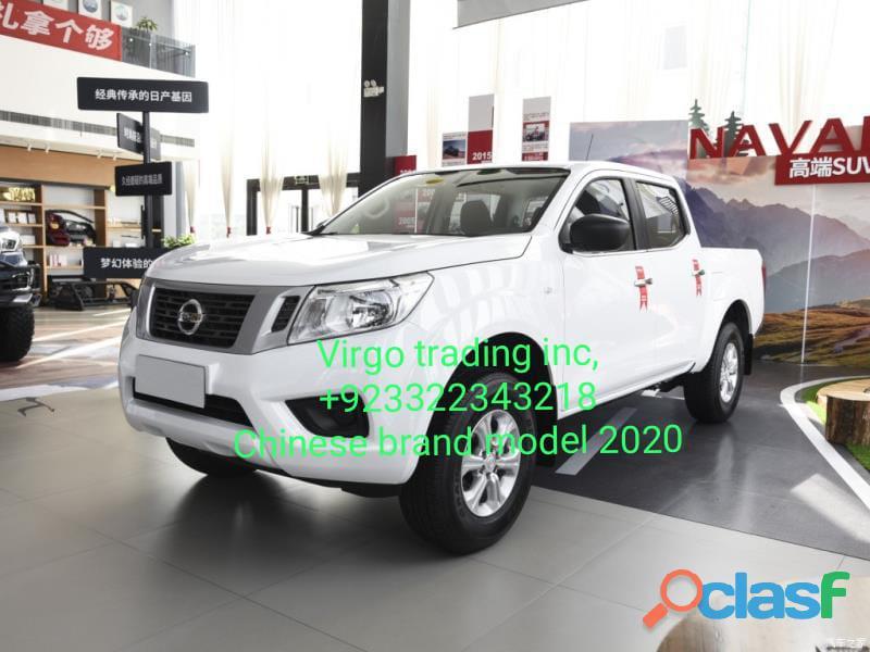 Nissan navera 2020