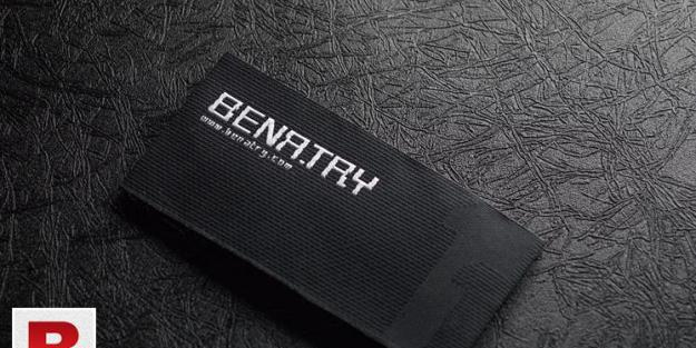 Customized Woven Label In Apparel