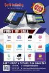Retail Pro (POS) Software, Multan