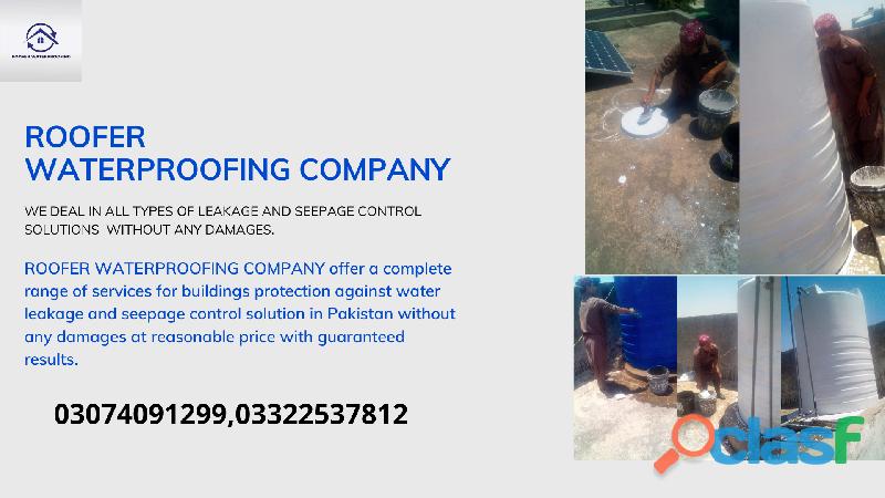 Bathroom leakage seepage and water tank waterproofing treatments