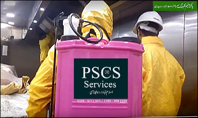 pak-steam-cleaning-services
