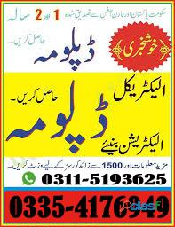 Chef and Cooking Experienced Based Course in Mardan Kohat