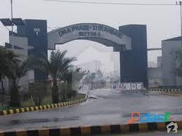 Hot commercial plot available in dha 11 rahbar for sale