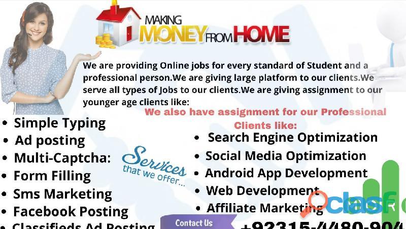 Ads posting jobs