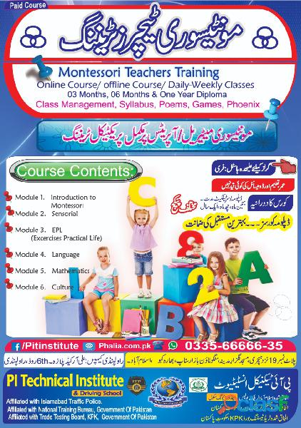 Montessori techer training in bhara kahu