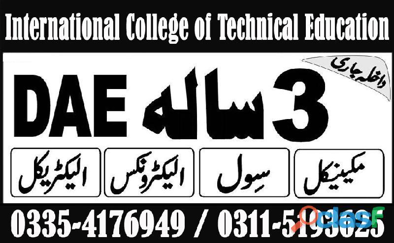 Civil Lab Technician Course in Sargodha Jhelum 1