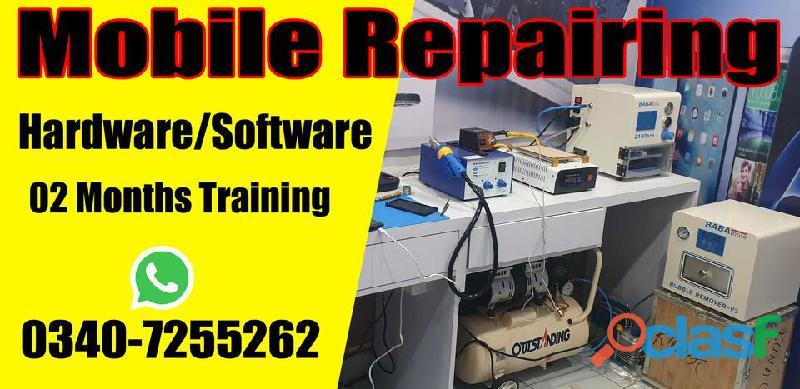 Mobile repairng course narowal
