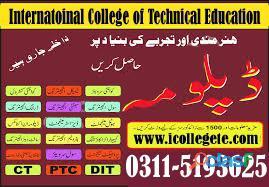 NEBOSH IG Course In Sahiwal Sargoda 9