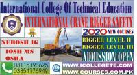 International Crane Rigger Advance Course in Sialkot Dina,