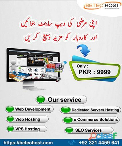 Best Web Development in Pakistan