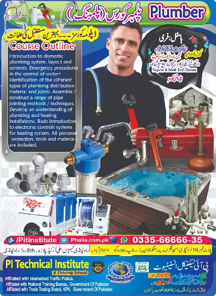 Plumber course in bhara kahu islamabad