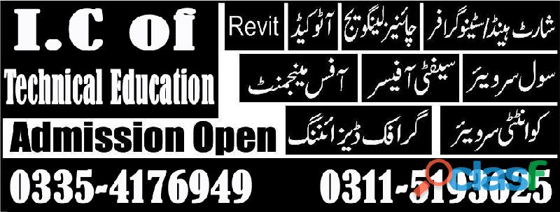 Certificate information technology course in rawalpindi murree road islamabad 03115193625
