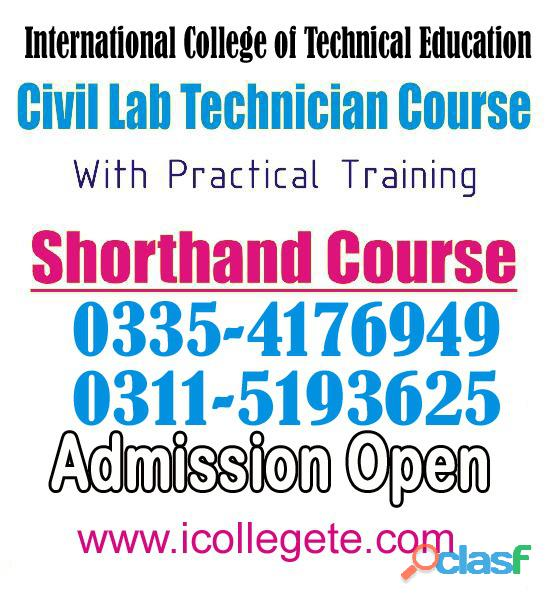 Professional Shorthand Course in Rawalpindi islamabad 03355193625