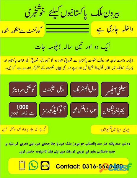 IOSH Level 3 International Training Course in Islamabad O3165643400 3