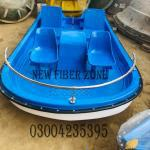 White and blue 10ft fiberglass paddle boat, Lahore 0