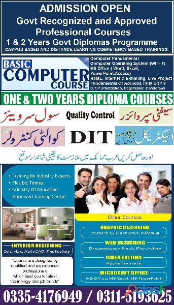 CIT Certificate Information Technology Course in Pwd Islamabad Pakistan 8