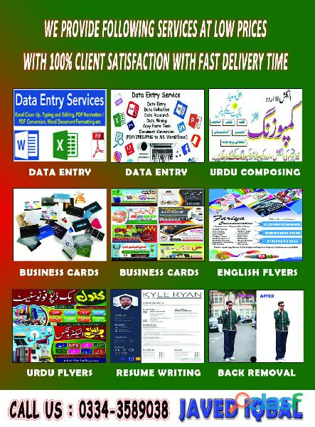 Graphic designing, data entry, photoshop editing, composing