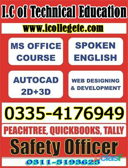 Cit Certificate Information Technology Classes in Peshawar Bannu 2