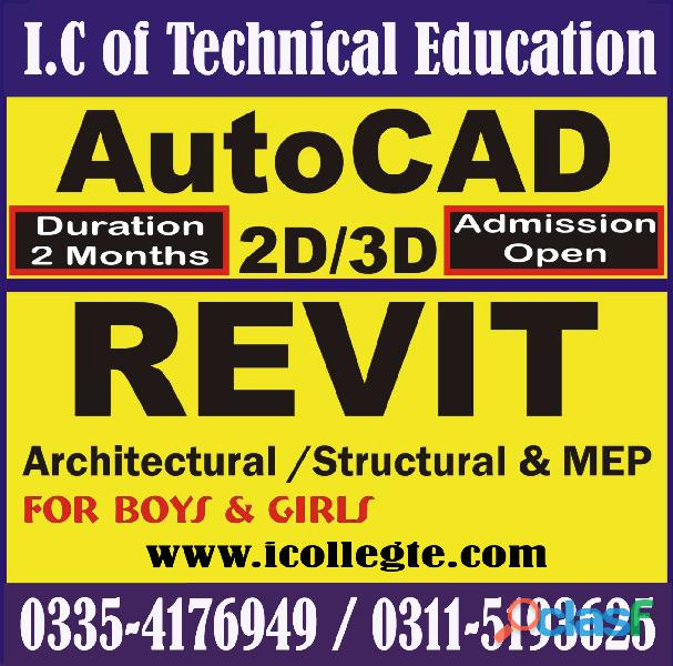 Revit architecture and structure MEP course in attock swat peshawar chakwal rawalpindi 03354176949 13