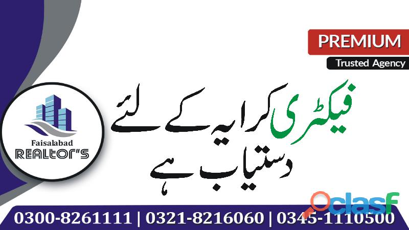 2 kanal factory on rent for stitching unit and embriodry unit at jhang road