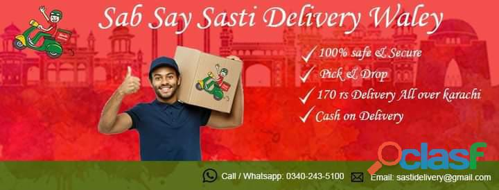 Sasti delivery courier