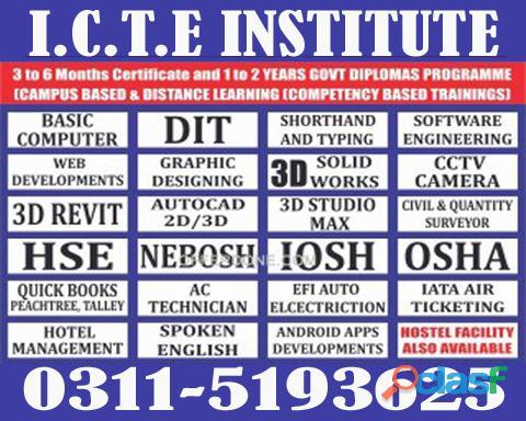 Diploma in Information Technology (DIT) in Rawalpindi, Rawat