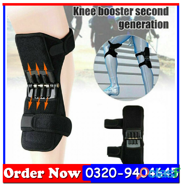 Power lift joint support knee pad in pakistan