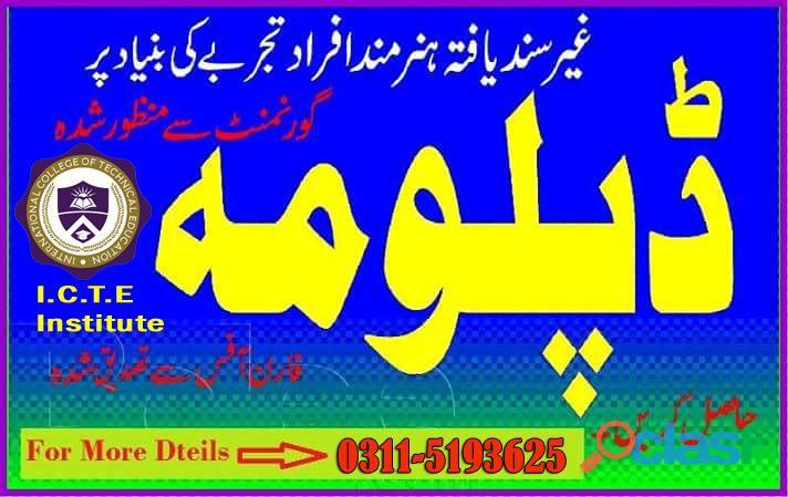 Shorthand Stenographic Diploma course in Attock, Jhelum 5