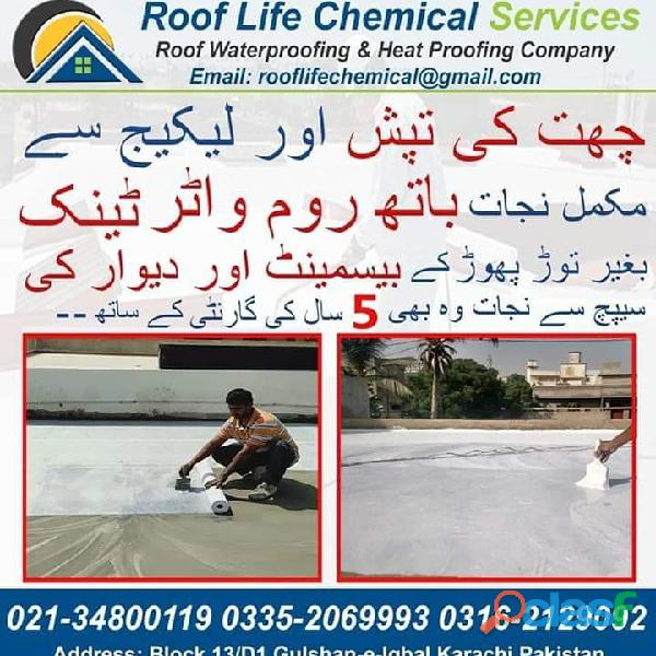 Roof life chemical