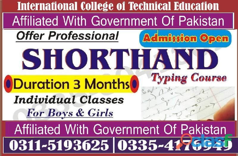 Shorthand stenographic diploma course in gujranwala, gujrat