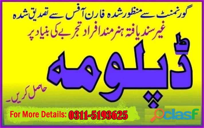 Shorthand Stenographic Diploma course in Gujranwala, Gujrat 4