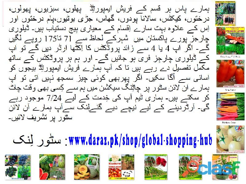 Pakistan Best all kinds of Plants Hybrids Seeds Online Market