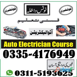 Diploma in efi car auto electrician course in peshawar bannu