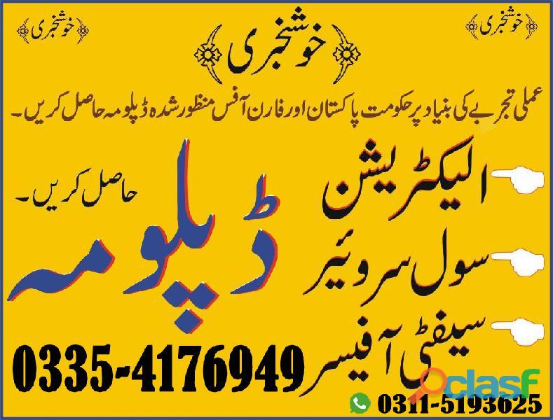 Efi Auto Electrician Training Course in Jhelum Sargodha 2