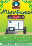 Easy petrol pump & cng station filling station software in