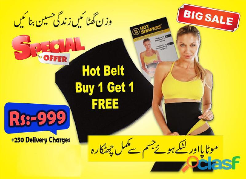 Hot shapers slimming belt black & yellow in all pakistan