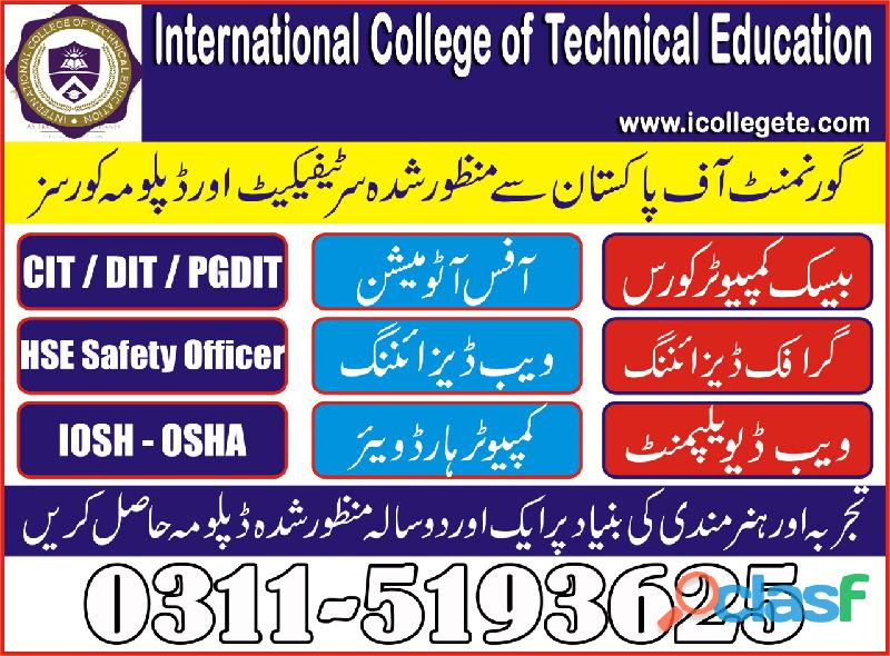 (cit) and (dit) diploma course in taxila, sahiwal