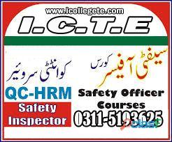 Diploma in quality control course in jhelum sargodha