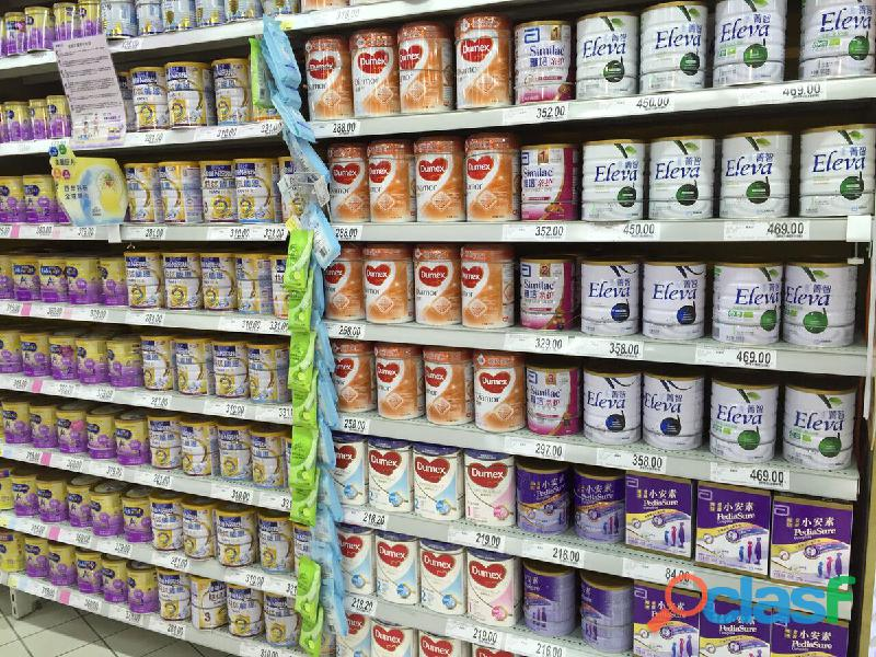 baby milk powder wholesale 1