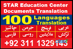 Legal and certified translation services center in arifwala